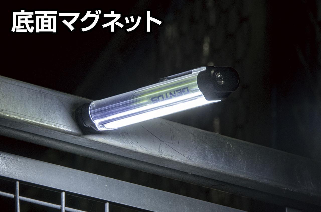 キャンプツーリングにも便利な汎用性の高いLEDライト「OZ-134D」がジェントスから新登場