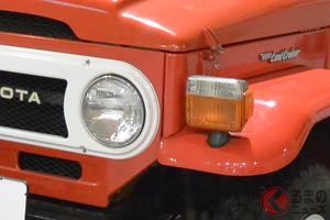 トヨタ「ランクル」の消防車が存在!? 往年のトヨタ車が海外にある理由