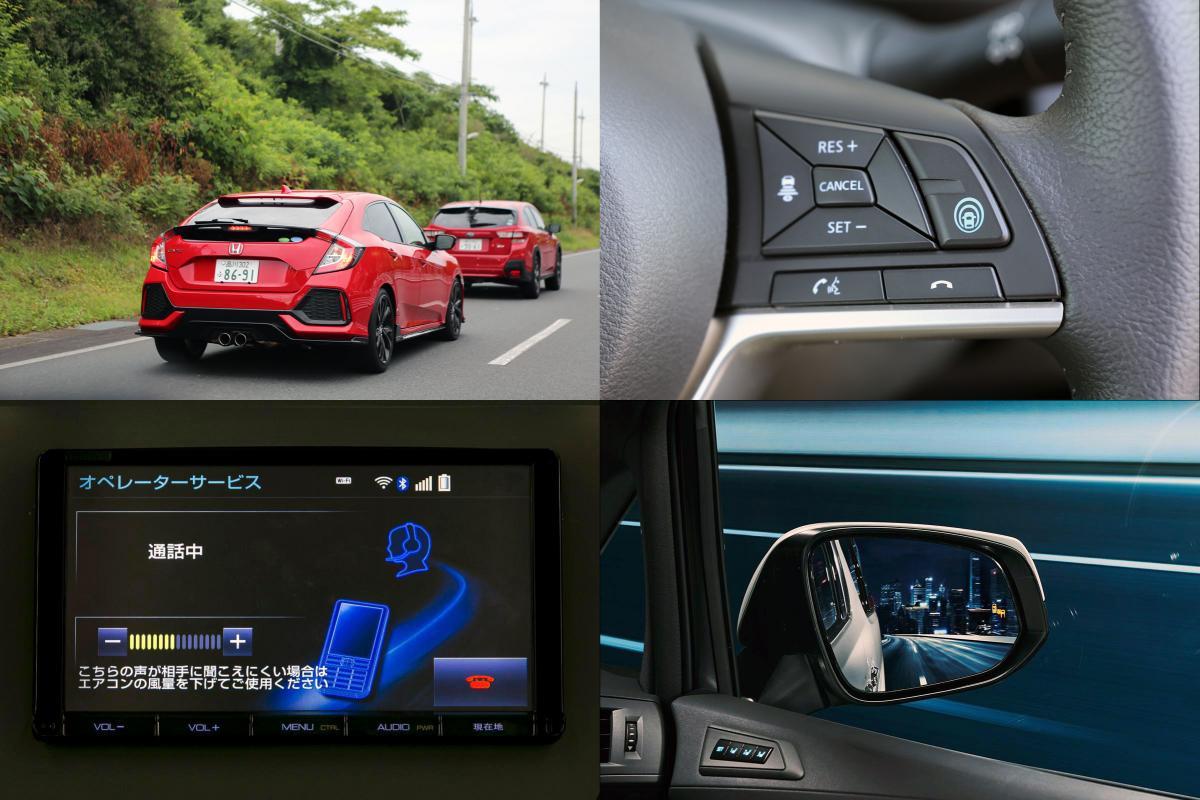 【付いてなければクルマにあらず……ぐらい重要!】新車購入時に選ぶべき先進安全運転支援&快適装備8選