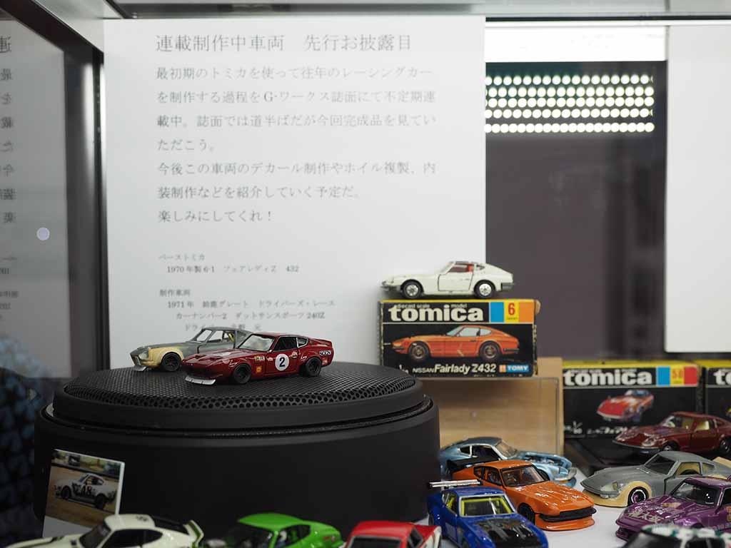 【東京オートサロン2020】カスタマイズは実車だけじゃないんです!