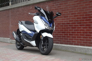 ホンダ「フォルツァ」に乗って再発見!? あらためて感じる250ccスクーターの余裕と快適性