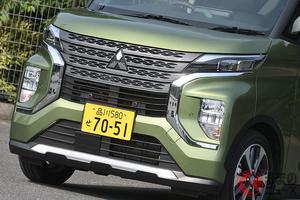 軽のトレンドは「背の高さ」と「SUV風」!? 販売好調な三菱「eKクロススペース」の強みとは