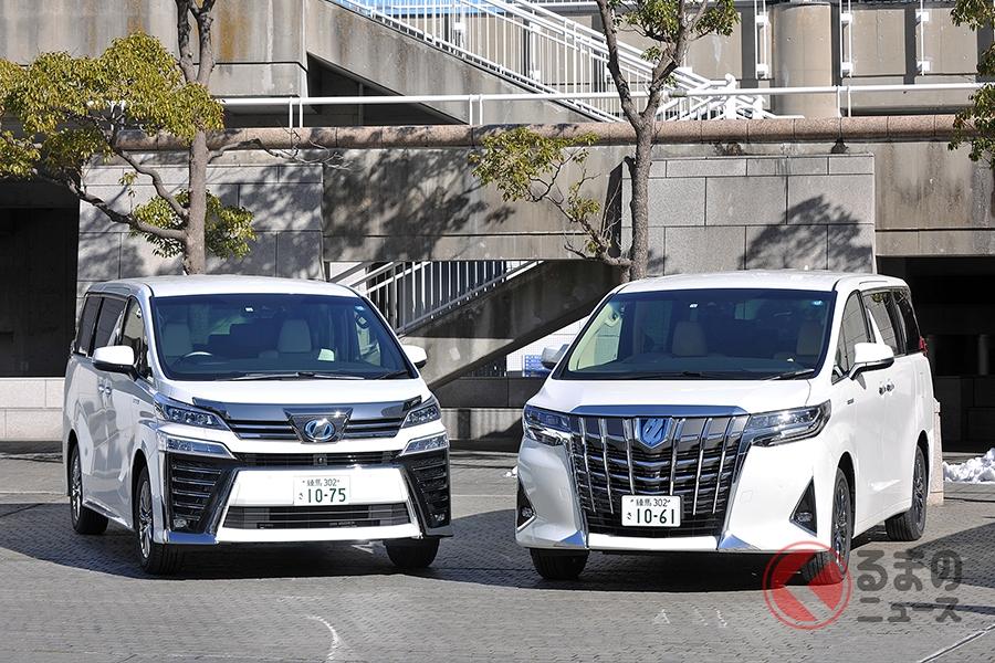 トヨタ全車併売化の裏で、高級ミニバン「エスクァイア」なぜ選ばれる? 兄弟車同士の違いとは