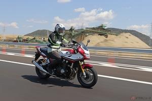 the「燃費」王道ビッグバイク、ホンダ「CB1300スーパーボルドールSP」とのツーリングは走りが楽しい!