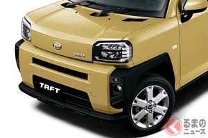期待度MAX! 新型軽SUV「タフト」以外にも魅力的なモデルが存在!? 軽4WD今昔5選