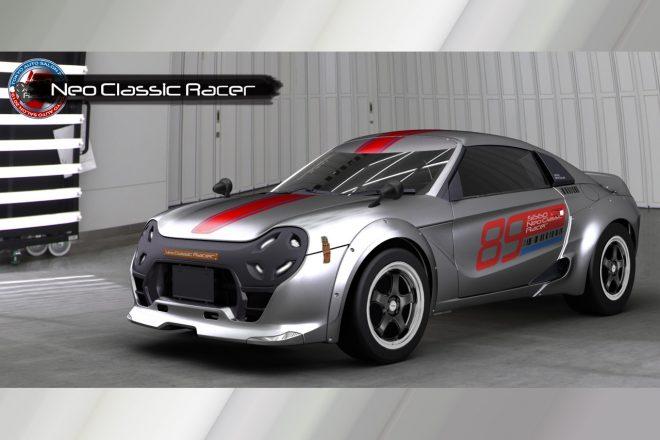 """ホンダアクセス、5台のコンセプトカーを東京オートサロンに出展。""""Hondaのある生活""""提案"""