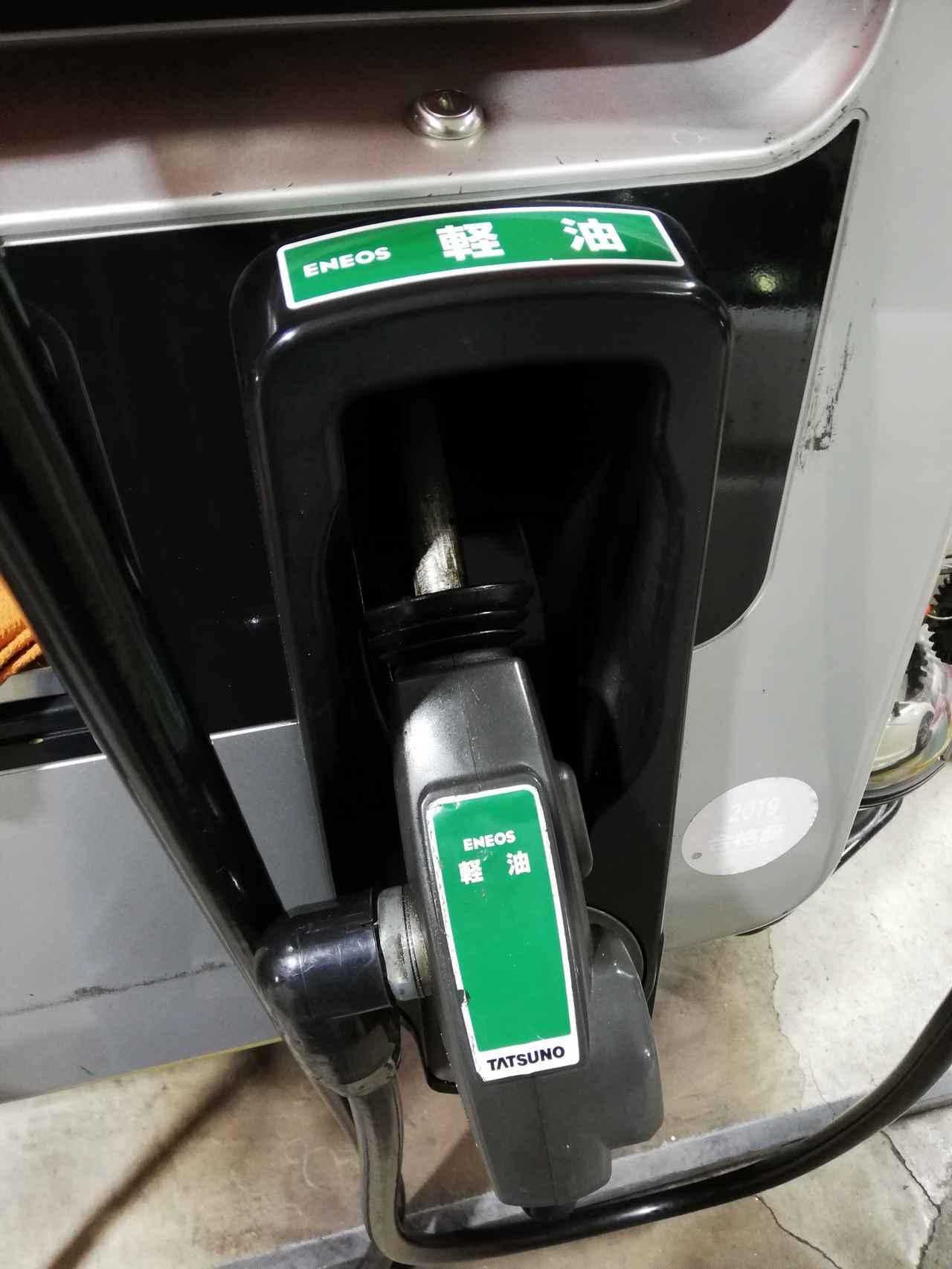 【クルマとお金】ガソリン、軽油には複数の税金の上に消費税がかかる! ちょっと複雑な仕組みを解説
