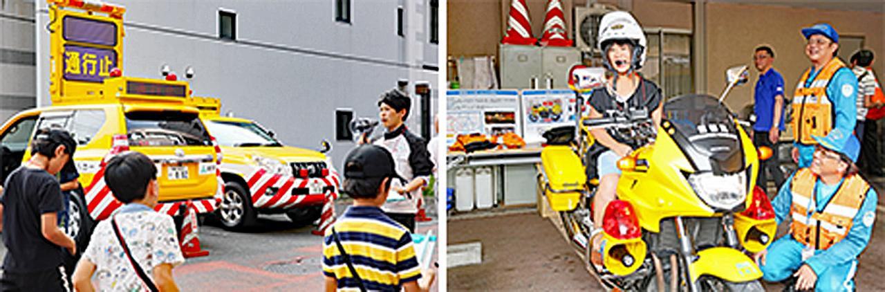 【イベント】首都高速「子ども未来プロジェクト2019」参加者を募集中!