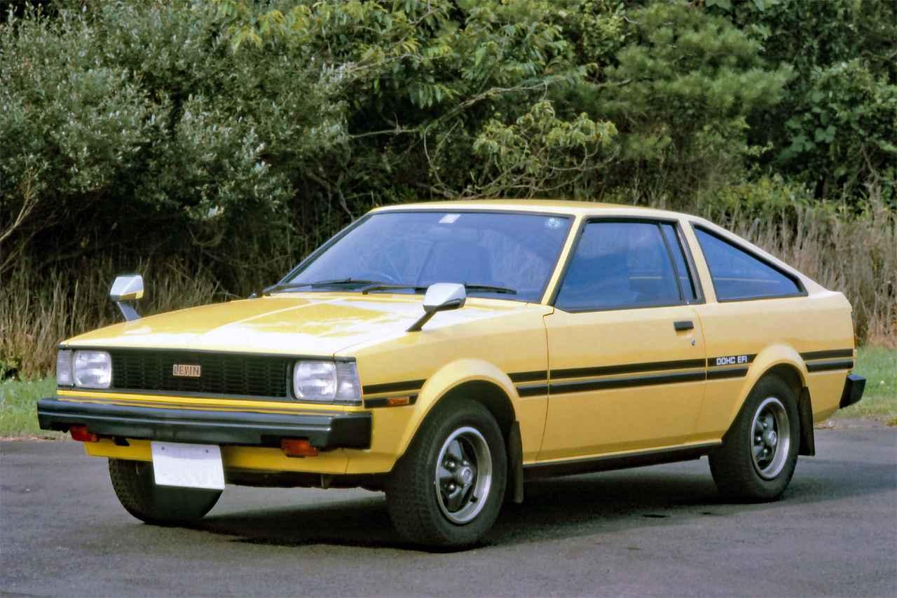 【昭和の名車 66】トヨタ カローラレビン:昭和54年(1979年)