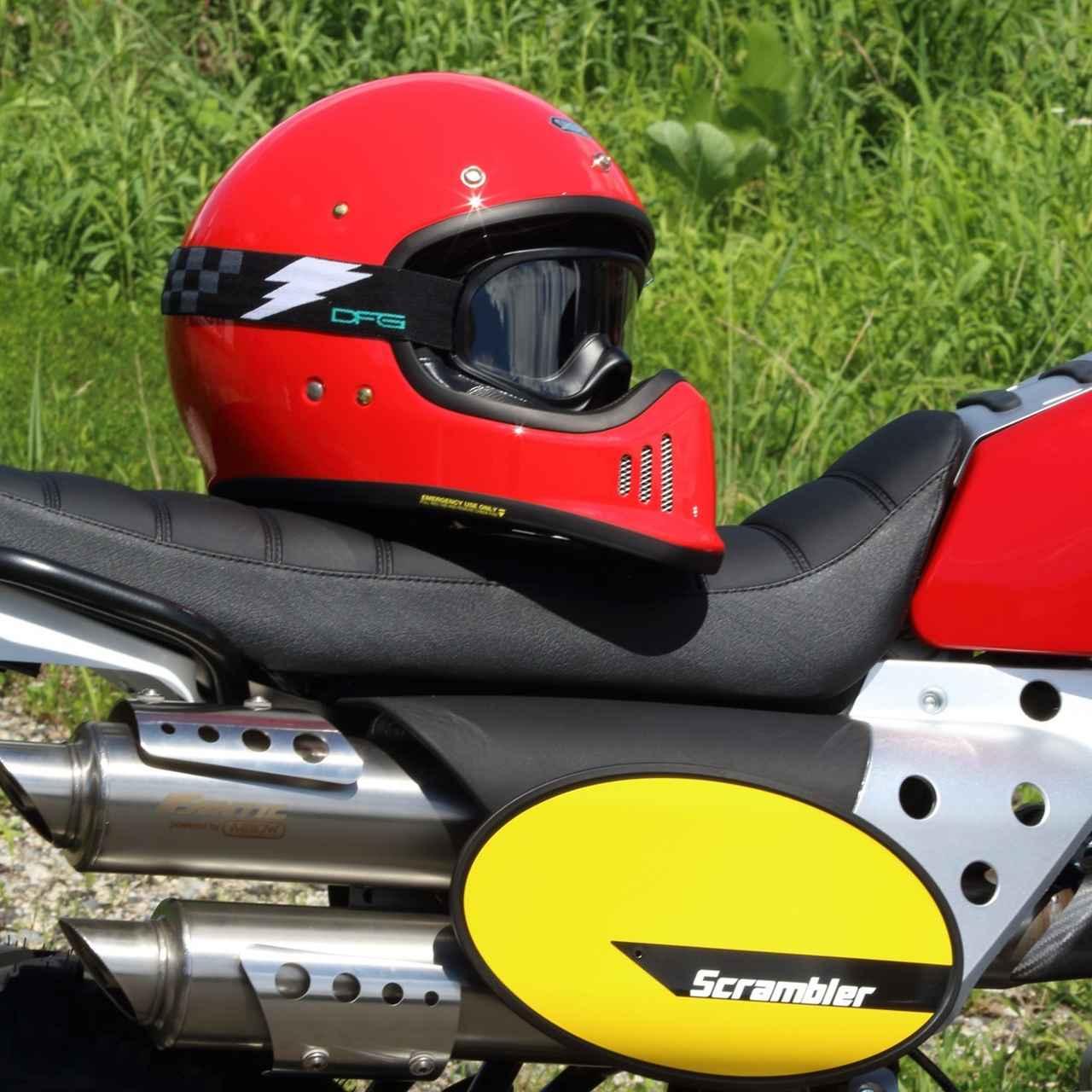 バイザーを外したオフロードメットで、バイクに乗っているあなたへ