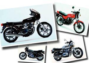 Z1R-II、GSX1100Eなどの大型名車が登場した80年代前半戦!【日本バイク100年史 Vol.019】(1980年)<Webアルバム>