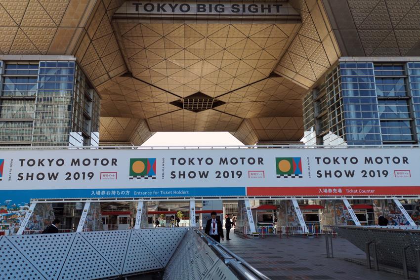 【東京モーターショー2019】初の広域開催となる東京モーターショーが開幕