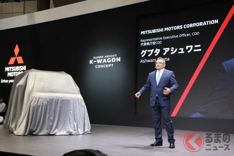 次期型「eKスペース」!? 三菱が「スーパーハイトKワゴン・コンセプト」を世界初公開