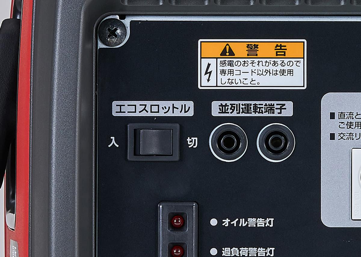 災害時の停電やアウトドアに役立つポータブル発電機を選ぶときのポイント5つ