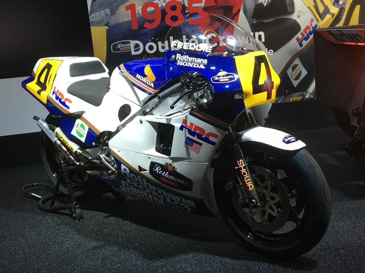 <東京モーターショー> レーシングオートバイでは…~会場にいるレーシングマシンたち~