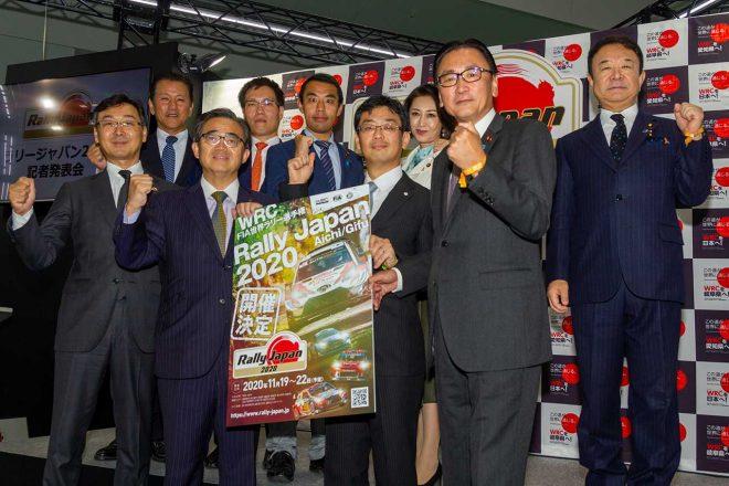 WRC:2020年ラリー・ジャパンを愛知、岐阜両県知事が歓迎。自民党モータースポーツ振興議員連盟も「成功に向けて全力でバックアップ」