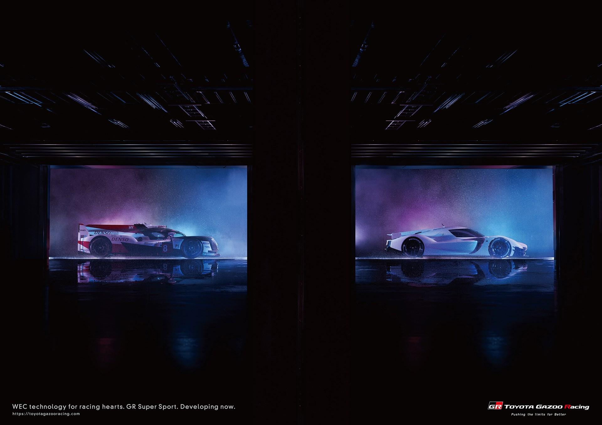トヨタGRスーパースポーツコンセプト、市販化にGoサイン