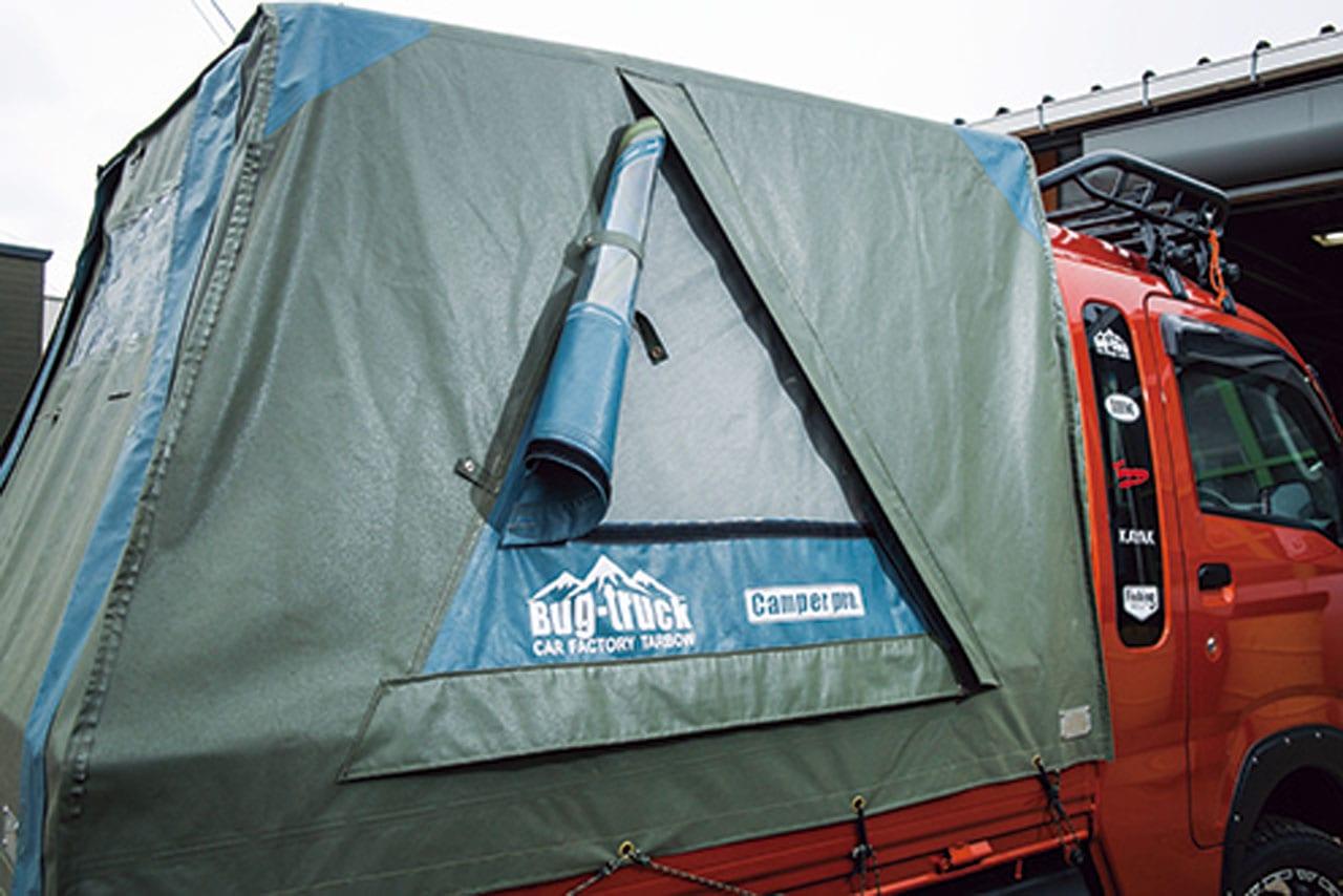 軽トラの荷台にテントを張ったら面白いんじゃない? 荷台泊で楽しむ夕べ 車中泊 Kカー カスタム