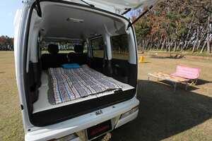 【思い立ったら即車中泊】このお手軽さが魅力!アトレーワゴン&エブリイでいま楽しめる軽箱バン用ベッドキット