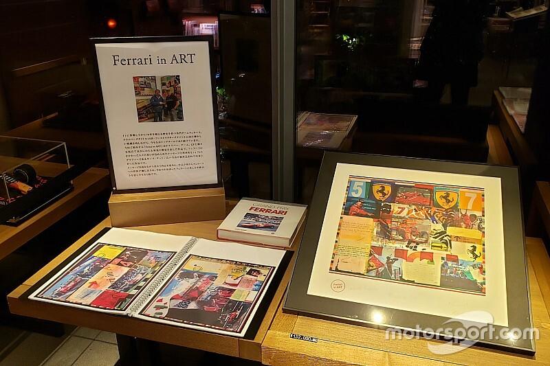 """ティフォシ必見! フェラーリ70周年記念芸術作品""""Ferrai in ART""""が代官山蔦屋書店で展示、販売へ"""