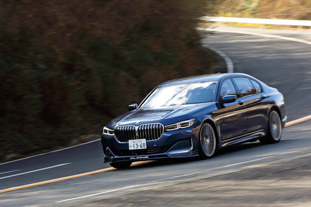 「BMWコンプリート 2020 WINTER Vol.74」が卓上カレンダー付で本日発売!