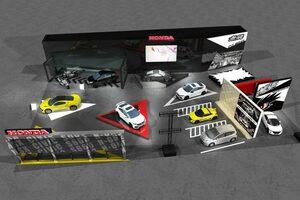 ホンダ、2月14~16日の大阪オートメッセに出展。新型シビックやNSX-GTを展示