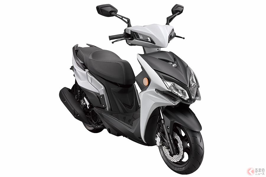 キムコ 新型スクーター「レーシング S 125」を発売 各部の改良で4kgもの軽量化に成功