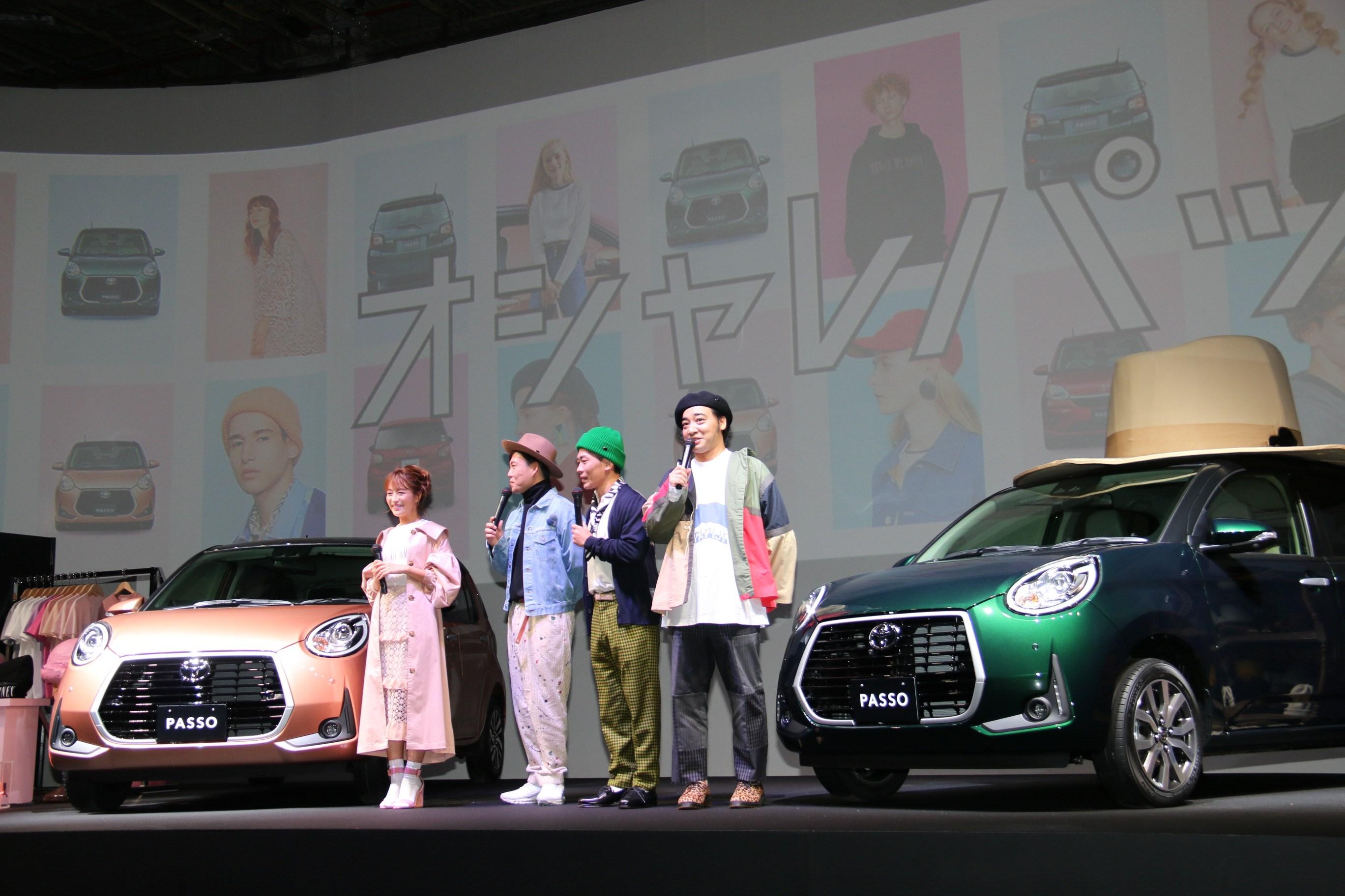 トヨタ、パッソをマイナーチェンジ デザイン変更&安全性をアップ