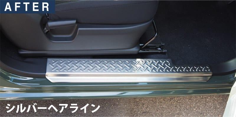 新型スズキ・ジムニー JB64 &ジムニーシエラ JB74 のワイルドさUP!1万円以下で買えるサムライプロデュースの貼り付けアイテム!
