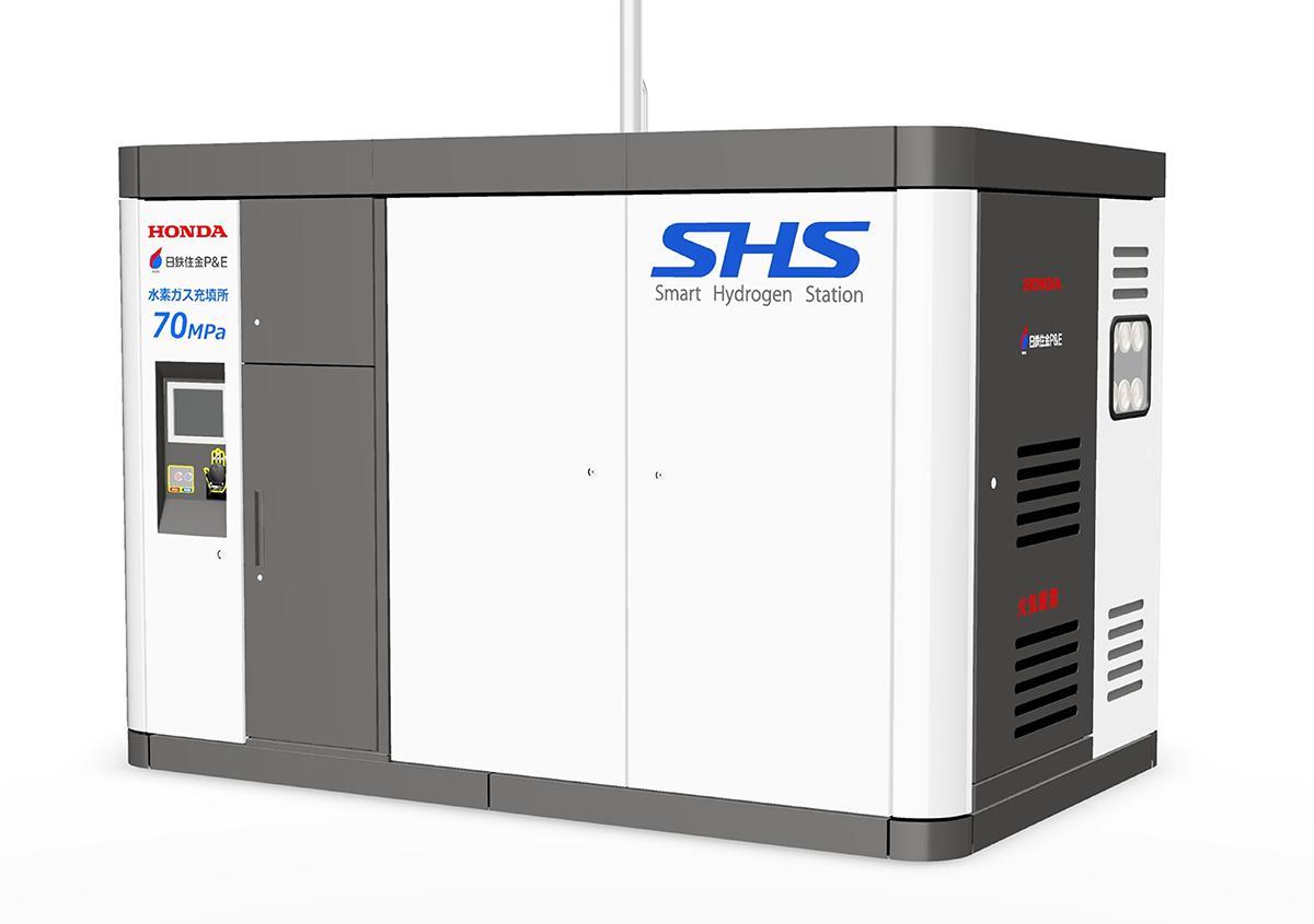 ホンダ、燃料電池自動車用の小型スマート水素ステーション受注開始