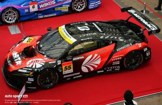 スーパーGT:『AUTOBACS』23年目も冠スポンサーに。大阪オートメッセでARTA NSX GT3のカラーリング初披露