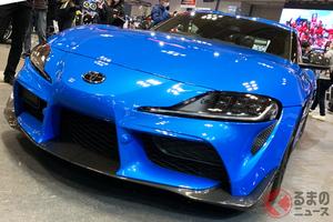 トヨタ新型「スープラ」エンジン改良でパワフルに進化! 2020年秋以降発売へ
