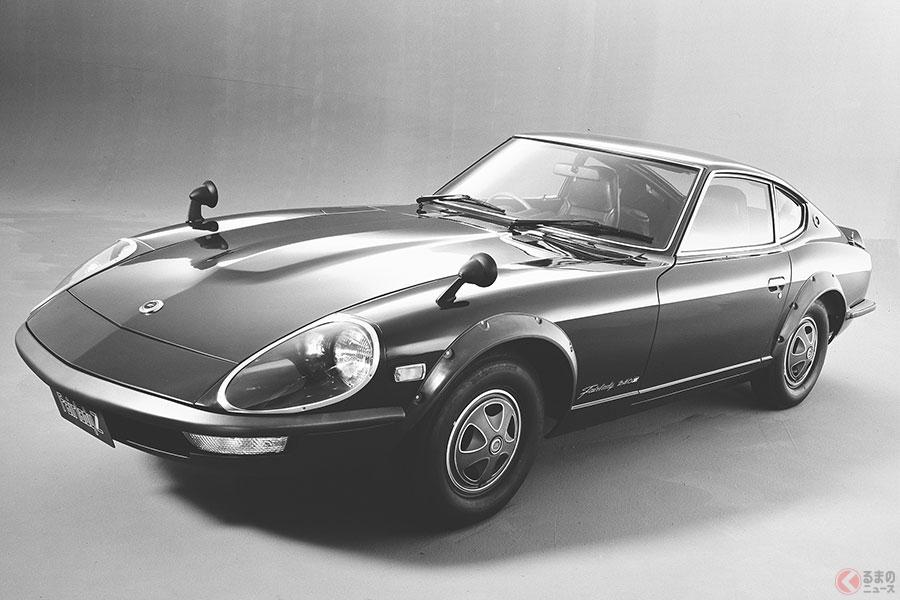 今なお絶大な人気! 初代 日産「フェアレディZ」米国をも席巻した偉大なスポーツカー