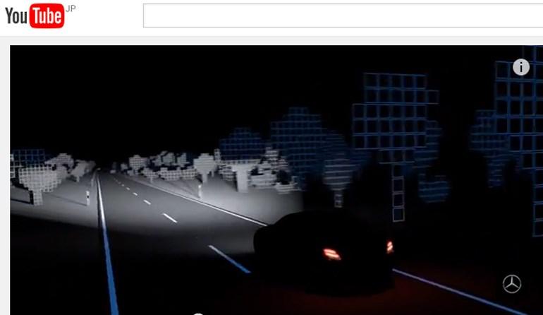 新型Eクラスのヘッドライト技術に注目