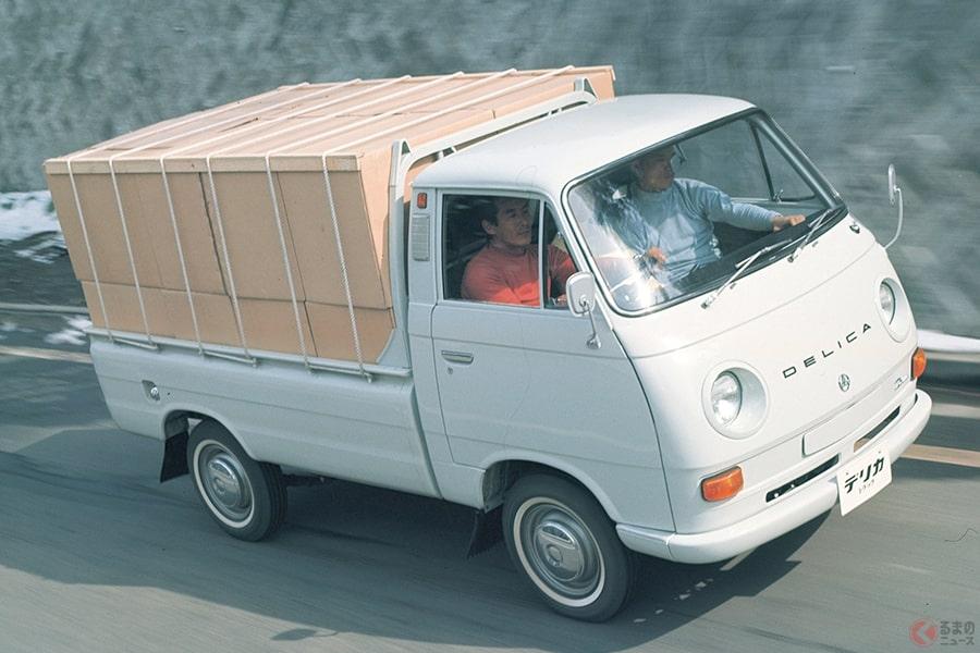 初代から新型「デリカD:5」まで 唯一無二のミニバン、三菱「デリカ」50年の軌跡を振り返る