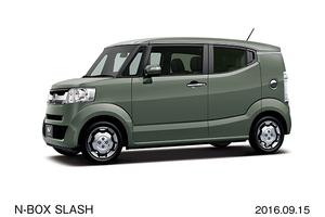 ホンダ 「N-BOX SLASH」マイナーチェンジ。カラバリ豊富に発売