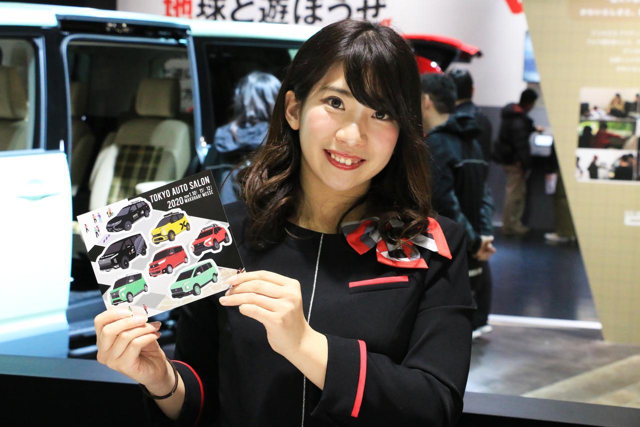 素敵なお姉さん、まとめてお見せます。~東京オートサロン2020 美女コンパニオン図鑑~