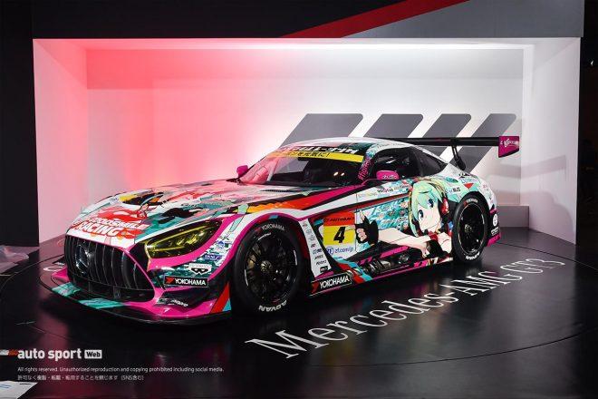 スーパーGT:2020年のグッドスマイル 初音ミク AMGのカラーはこれだ! オートサロンでお披露目