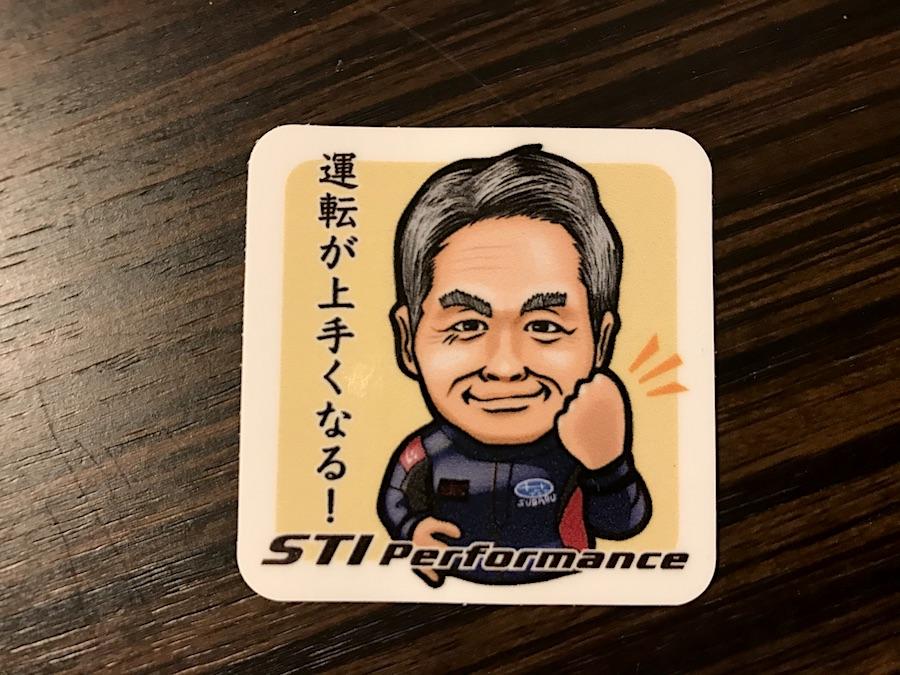 スバル/STI  2020年STIの取り組みとモータースポーツ体制【インタビュー】東京オートサロン2020
