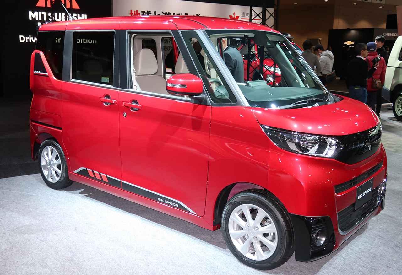 三菱の新型スーパーハイトワゴンの車名が「eKクロス スペース」「eKスペース」に決定。2020年春発売予定