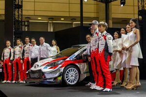 WRC:トヨタが2020年体制発表会を開催。「誰がいつ勝ってもおかしくない布陣」と豊田総代表