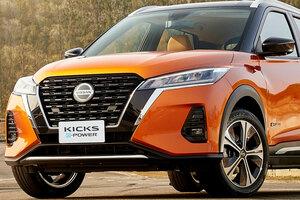 価格掴んだ!! 日産新型SUV キックス  2WDのみ275.9万円で6月24日発売決定