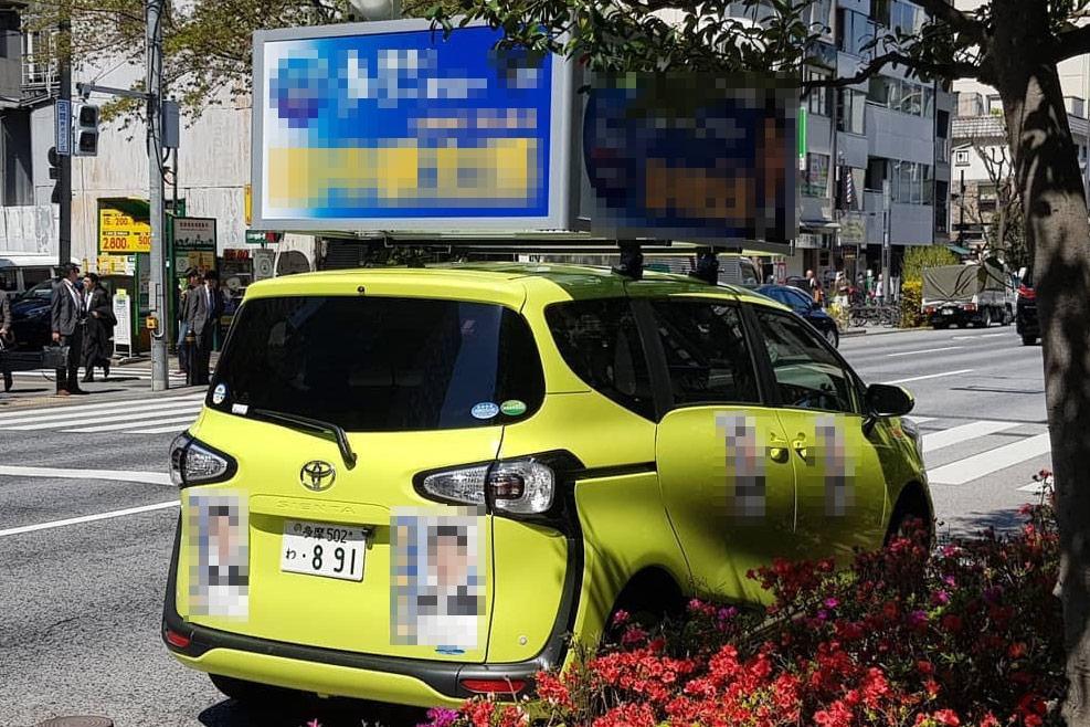 選挙カーなぜ多様化? 従来のワンボックスから普通車・軽自動車が増えている理由