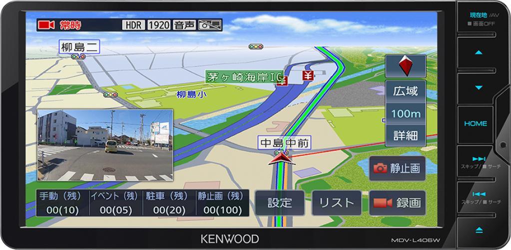 扱いやすいエントリーモデル ケンウッド 彩速ナビ TYPE L 【CAR MONO図鑑】