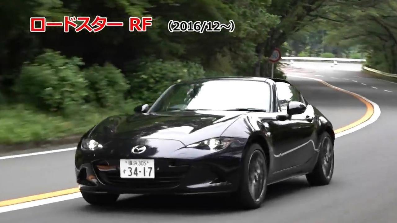 【動画】竹岡 圭のクルマdeムービー 「歴代マツダ ロードスター大集合!」(2020年6月放映)
