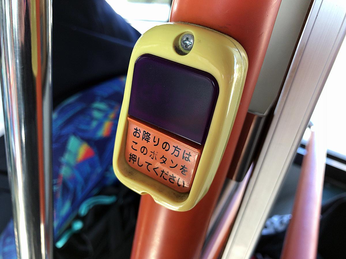 誰もが押したい路線バスの「降車ボタン」は終点でも押していいのか?