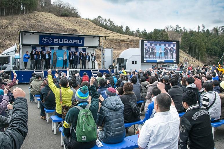 スバル初の公式ファンミーティング、熱気あふれる「SKC」から報告