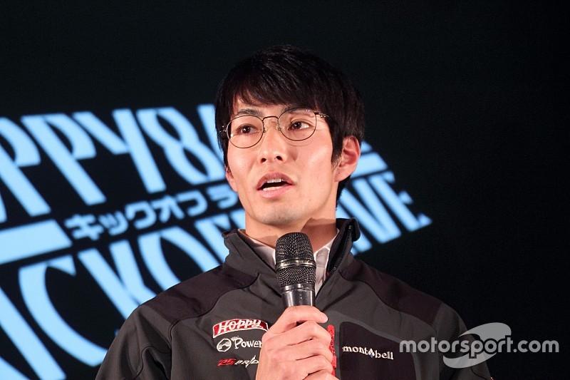 昨年の失敗を糧に……つちやエンジニアリング松井孝允「今年は笑ってシーズンを終えたい」|スーパーGT