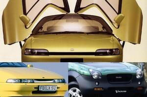 【ビークロス フィガロ SVX…】「今こそ欲しい」あの名車と迷車の中古車相場