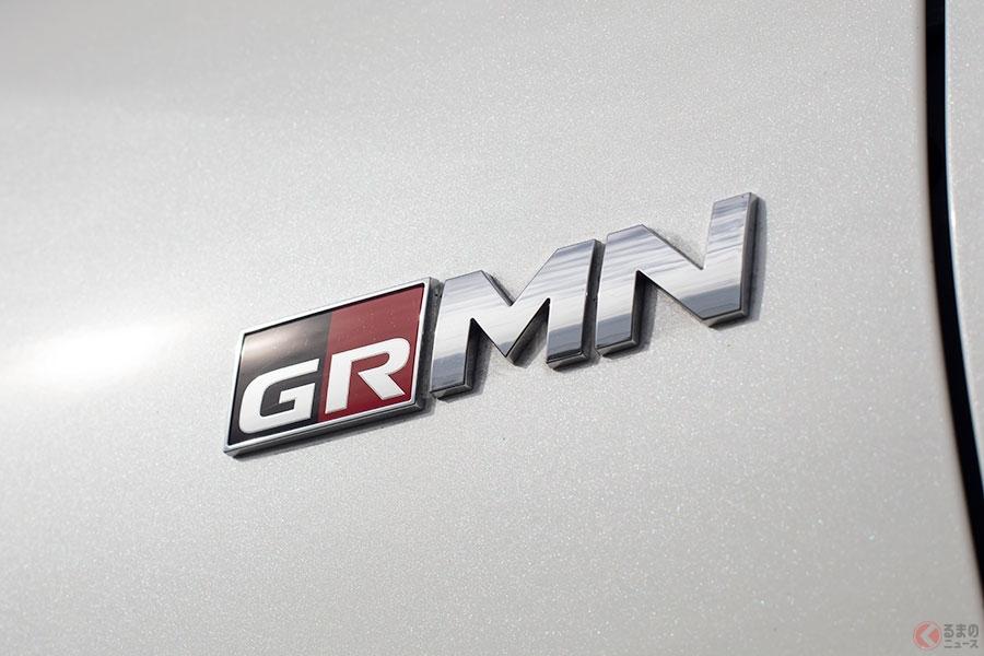 トヨタ「マークX GRMN」 中古相場で高騰!? スポーツモデルに人気が集まるワケ